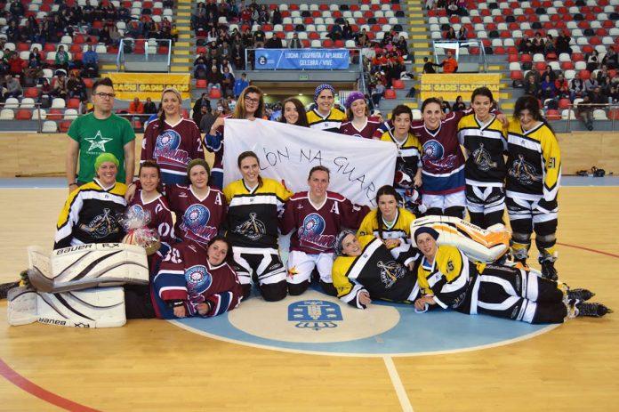 A Guarda Hockey Liña firma una gran actuación en A Coruña