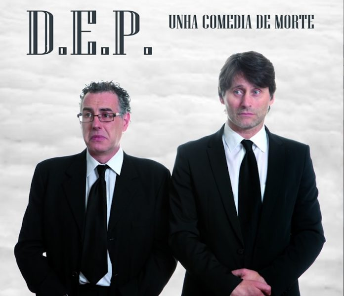 "El auditorio de O Rosal acogerá la obra teatral ""D.E.P. unha comedia de morte"""
