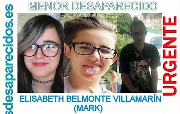 Buscan a una menor de 16 años desaparecida en Ourense